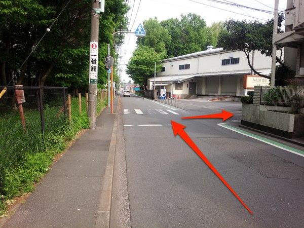 次の横断歩道